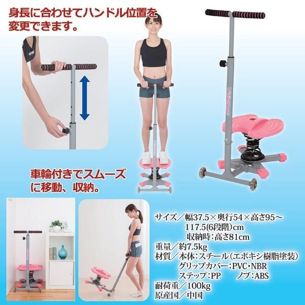 ダイエット器具 | 折りたたみフィットネスマシン アクティブダンサー タイヤ付き コンパクト収納|arinkurin|05