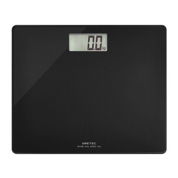 健康器具 | dretec(ドリテック) ボディスケール「グラッセ」 BS159BK ブラック|arinkurin