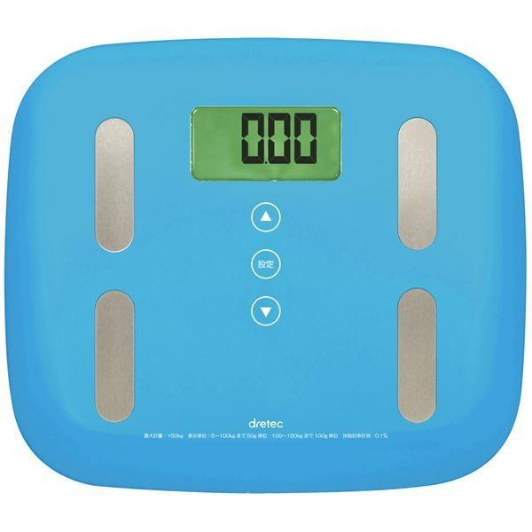 健康器具 | dretec(ドリテック) 体重体組成計「ピエトラプラス」 BS238BL ブルー|arinkurin