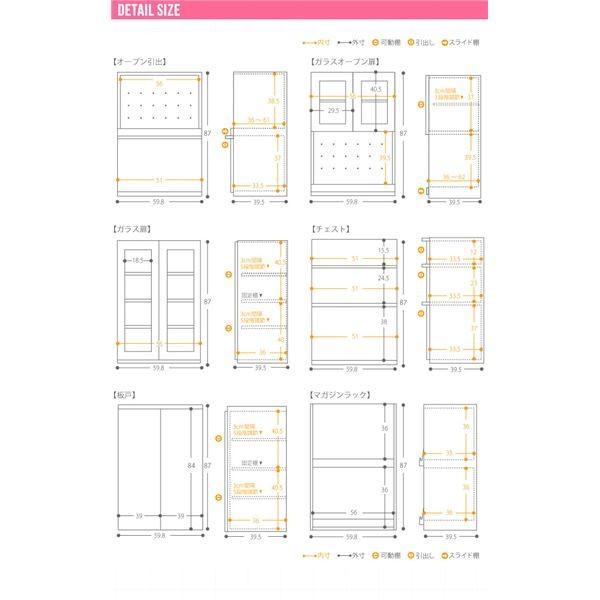 食器棚 | 板戸(キッチン収納キャビネット) 幅60cm×奥行40cm 可動棚付き 木目調 Fig(フィグ)シリーズ|arinkurin|02