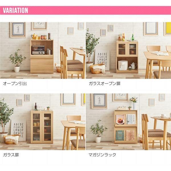 食器棚 | 板戸(キッチン収納キャビネット) 幅60cm×奥行40cm 可動棚付き 木目調 Fig(フィグ)シリーズ|arinkurin|03