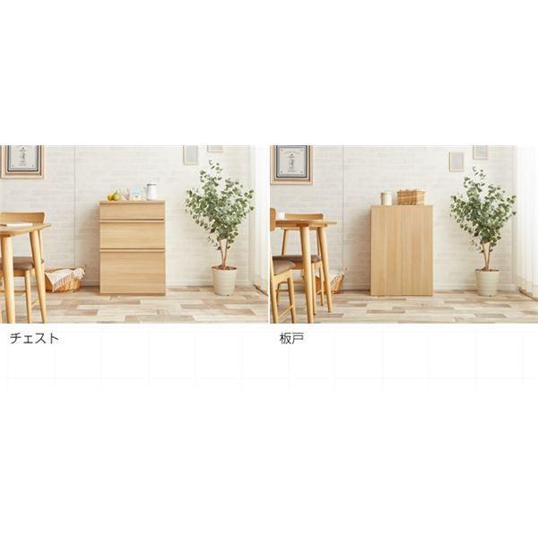 食器棚 | 板戸(キッチン収納キャビネット) 幅60cm×奥行40cm 可動棚付き 木目調 Fig(フィグ)シリーズ|arinkurin|04