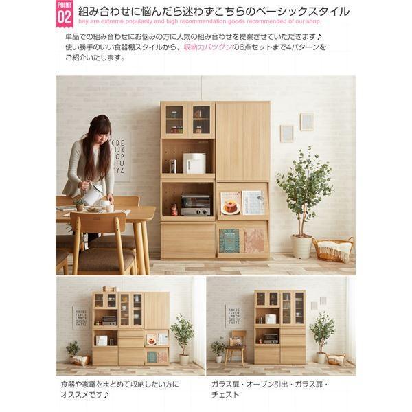 食器棚 | 板戸(キッチン収納キャビネット) 幅60cm×奥行40cm 可動棚付き 木目調 Fig(フィグ)シリーズ|arinkurin|06