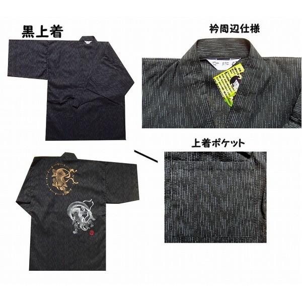 和装 | 風神雷神の手書き絵・しじら織甚平 キングサイズ黒4L