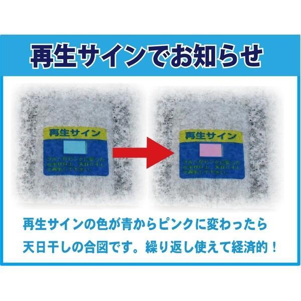 日用雑貨 | 吊り下げ型 強力消臭&除湿シート(クローゼット用)|arinkurin|04