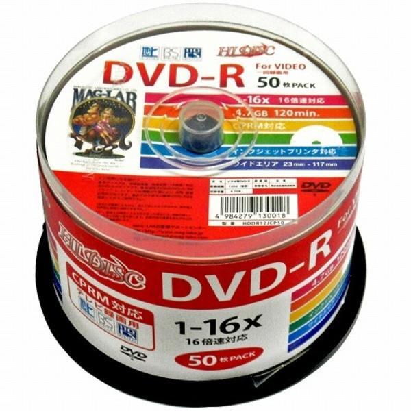 HIDISC(磁気研究所) CPRM対応 録画用DVDR 16倍速対応 50枚 ワイド印刷対応 HDDR12JCP506P (6個セット)