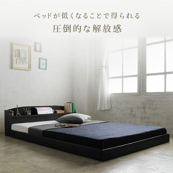 照明付き 宮付き 国産フロアベッド セミダブル (フレームのみ) ホワイト 『illume』イリューム 日本製ベッドフレーム arinkurin 02