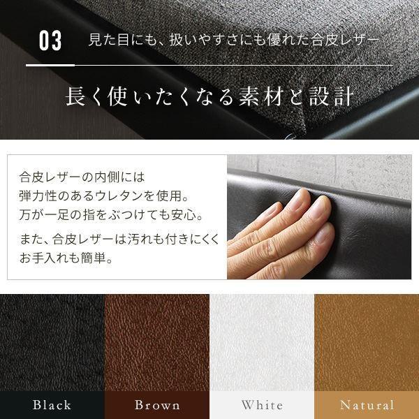 照明付き 宮付き 国産フロアベッド セミダブル (フレームのみ) ホワイト 『illume』イリューム 日本製ベッドフレーム arinkurin 04
