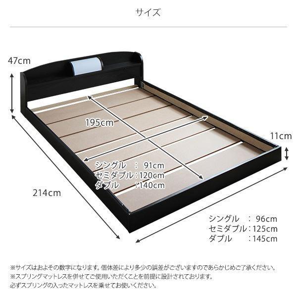 照明付き 宮付き 国産フロアベッド セミダブル (フレームのみ) ホワイト 『illume』イリューム 日本製ベッドフレーム arinkurin 06