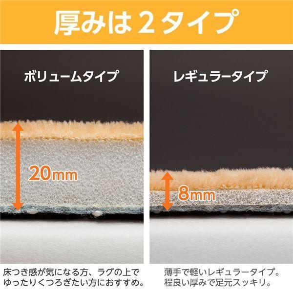 ラグマット | 防ダニ・抗菌・防臭フランネルラグマット/絨毯 〔レギュラータイプ/約130×185cm ピンク〕 厚み8mm 長方形|arinkurin|02