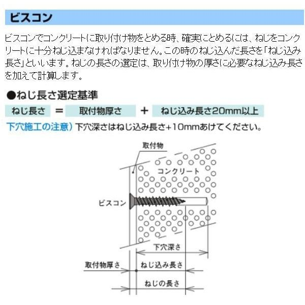 (200本入) ネジ/ビス (皿型 4.0×25mm) ステンレス製 ヤマヒロ 『ビスコン』 (建築 工事 工具) FVT42025 arinkurin 03