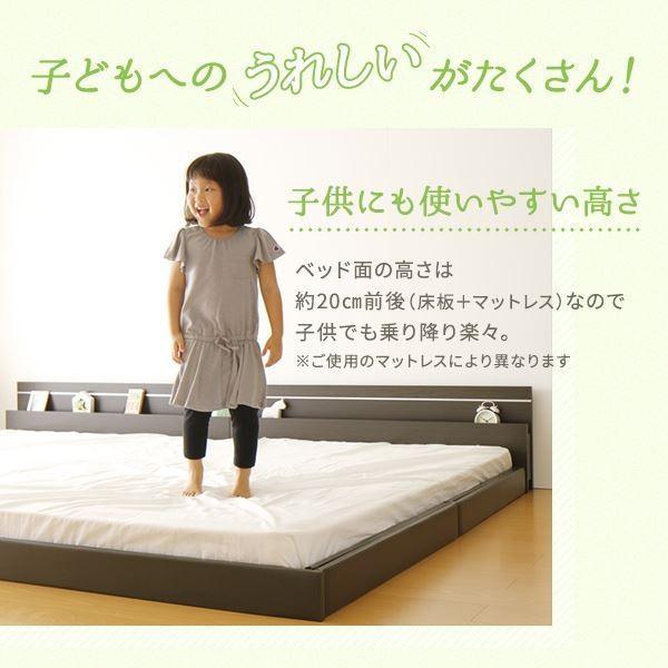 日本製 連結ベッド 照明付き フロアベッド ワイドキングサイズ220cm(S+SD)(ボンネルコイルマットレス付き)『NOIE』ノイエ ダークブラウン|arinkurin|03