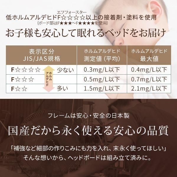 日本製 連結ベッド 照明付き フロアベッド ワイドキングサイズ220cm(S+SD) (SGマーク国産ボンネルコイルマットレス付き) 『NOIE』ノイエ ダ...|arinkurin|04