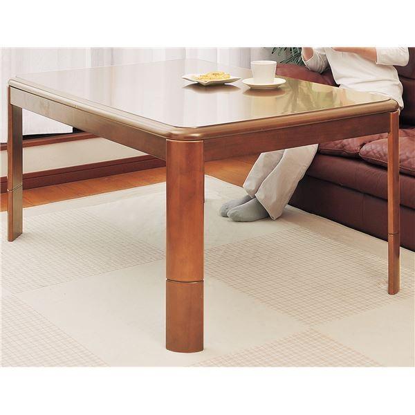 こたつ   リビングこたつテーブル 本体 (正方形 75cm×75cm) 高さ3段階調節可 木製脚 フレーム (和室 洋室)