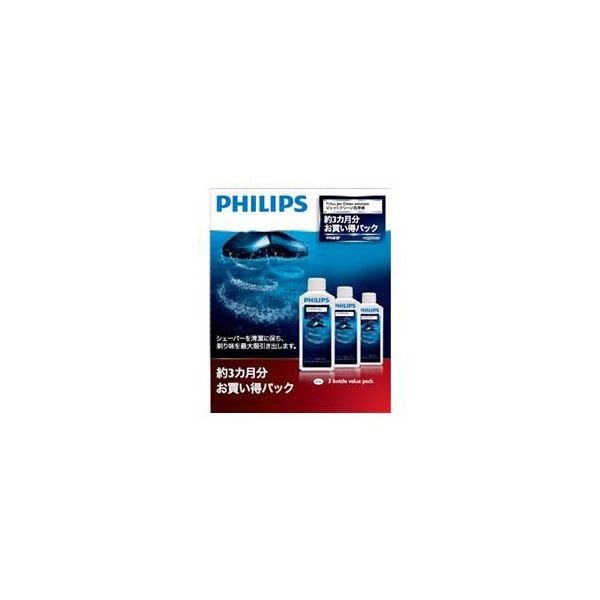 シェーバー |  PHILIPS ジェットクリーン用洗浄液 HQ203/61 (×3)