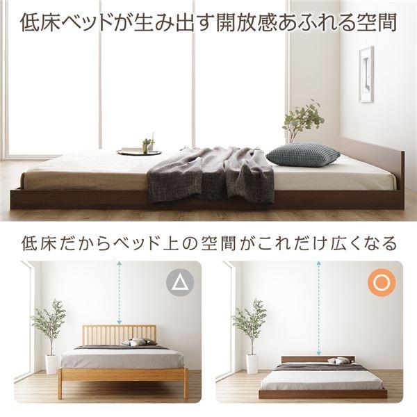 ベッド 低床 ロータイプ すのこ 木製 一枚板 フラット ヘッド シンプル モダン ナチュラル シングル ベッドフレームのみ|arinkurin|02