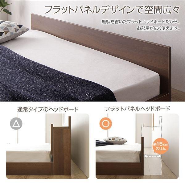ベッド 低床 ロータイプ すのこ 木製 一枚板 フラット ヘッド シンプル モダン ナチュラル シングル ベッドフレームのみ|arinkurin|03