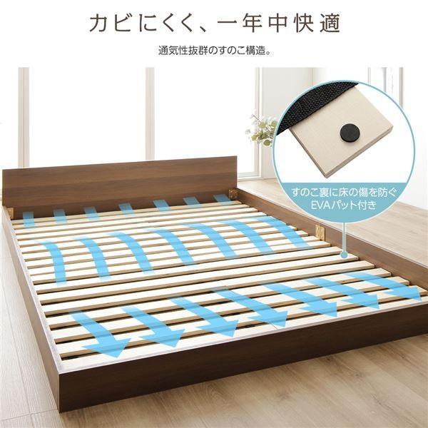 ベッド 低床 ロータイプ すのこ 木製 一枚板 フラット ヘッド シンプル モダン ナチュラル シングル ベッドフレームのみ|arinkurin|04