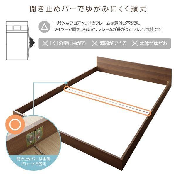 ベッド 低床 ロータイプ すのこ 木製 一枚板 フラット ヘッド シンプル モダン ナチュラル シングル ベッドフレームのみ|arinkurin|05