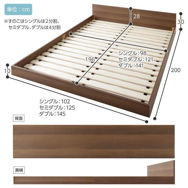 ベッド 低床 ロータイプ すのこ 木製 一枚板 フラット ヘッド シンプル モダン ナチュラル シングル ベッドフレームのみ|arinkurin|06