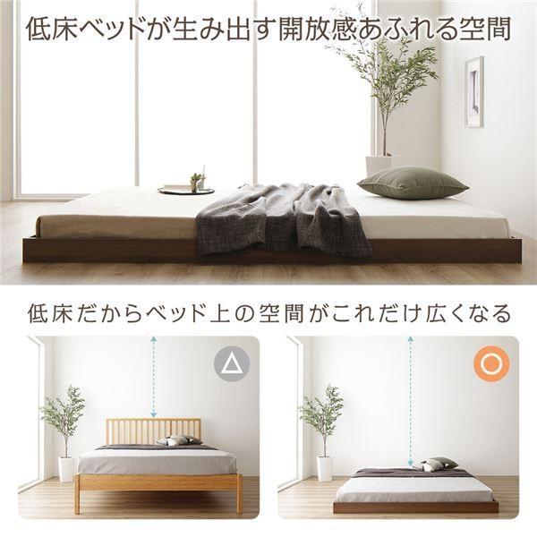 ベッド 低床 ロータイプ すのこ 木製 コンパクト ヘッドレス シンプル モダン ナチュラル シングル ベッドフレームのみ arinkurin 02