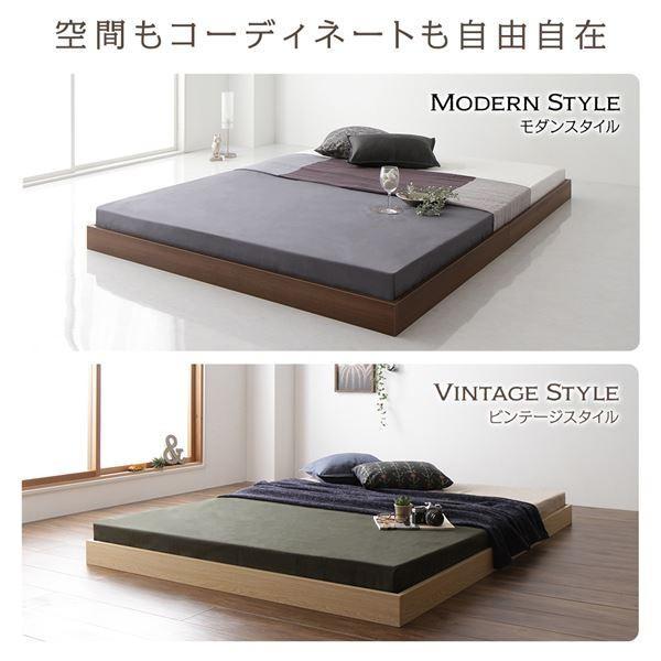 ベッド 低床 ロータイプ すのこ 木製 コンパクト ヘッドレス シンプル モダン ナチュラル シングル ベッドフレームのみ arinkurin 03