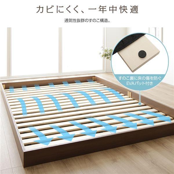 ベッド 低床 ロータイプ すのこ 木製 コンパクト ヘッドレス シンプル モダン ナチュラル シングル ベッドフレームのみ arinkurin 04
