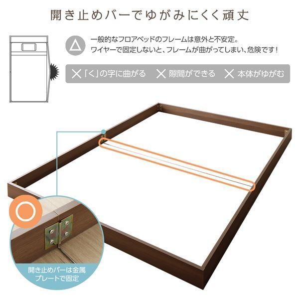 ベッド 低床 ロータイプ すのこ 木製 コンパクト ヘッドレス シンプル モダン ナチュラル シングル ベッドフレームのみ arinkurin 05