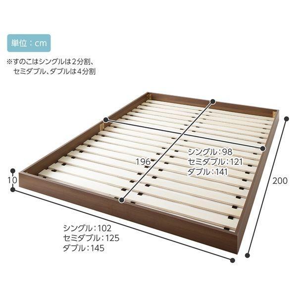 ベッド 低床 ロータイプ すのこ 木製 コンパクト ヘッドレス シンプル モダン ナチュラル セミダブル ベッドフレームのみ|arinkurin|06