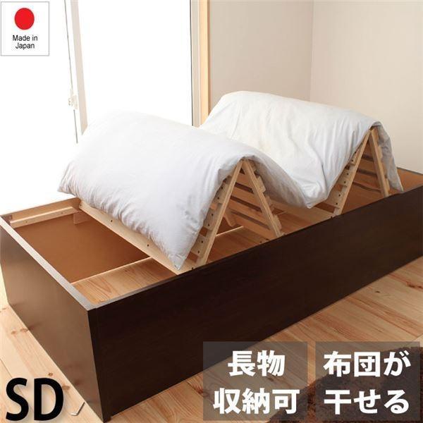 収納付きベッド   山型スノコ 大型収納ベッド セミダブル ブラウン フレームのみ arinkurin
