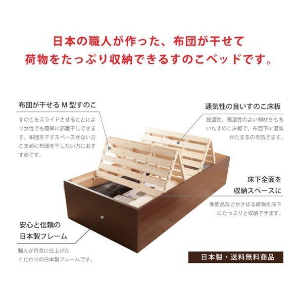収納付きベッド   山型スノコ 大型収納ベッド セミダブル ブラウン フレームのみ arinkurin 02