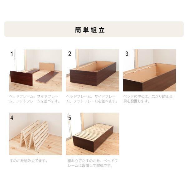収納付きベッド   山型スノコ 大型収納ベッド セミダブル ブラウン フレームのみ arinkurin 05