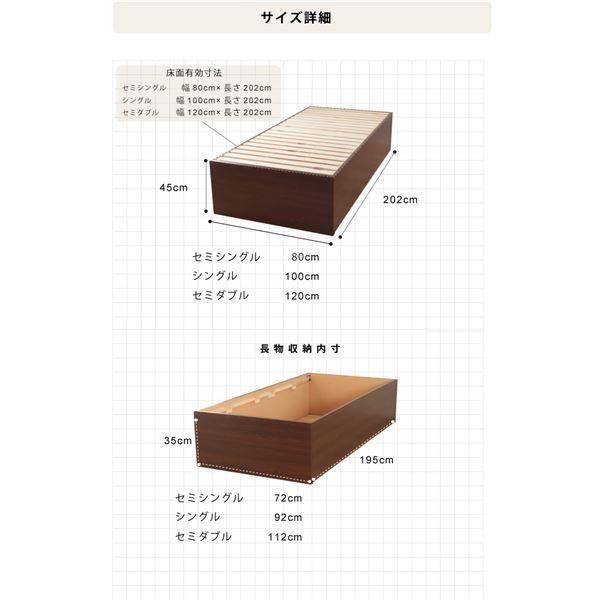 収納付きベッド   山型スノコ 大型収納ベッド セミダブル ブラウン フレームのみ arinkurin 06