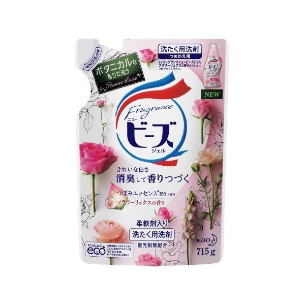 洗濯洗剤 | 花王 フレグランスニュービーズジェル 詰替 715g(×10)