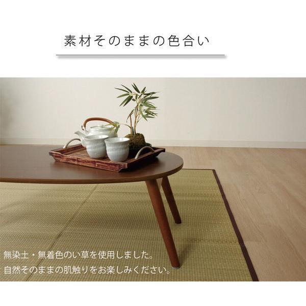 い草マット | い草ラグカーペット 無地 『DX本草』 約100×140cm|arinkurin|03