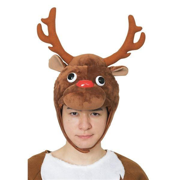トナカイ | (クリスマスコスプレ/コスプレ衣装) XM コミカルトナカイかぶりもの|arinkurin|03
