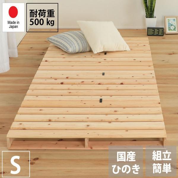 Diy すのこ ベッド