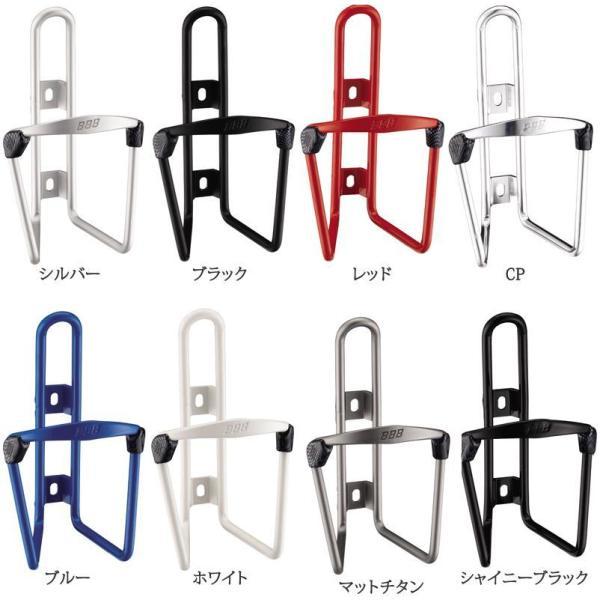 BBB ビービービー ボトルケージ フューエルタンク  BBC-03 ホワイト