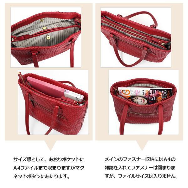 トートバッグ ビジネスバッグ A4サイズ メッシュレザー 牛革 本革 box21 ボックス21 ヴィオラ 1334513