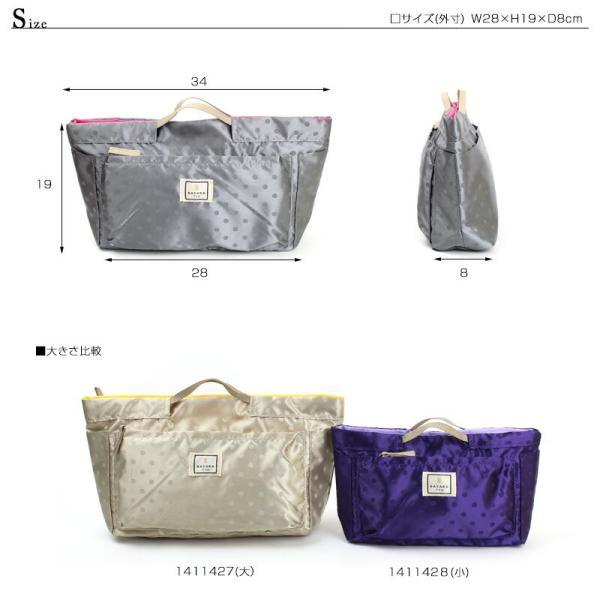 バッグインバッグ インナーバッグ ドット柄 Lサイズ BASARA TYO バサラ インサイド 代引き不可 1411427|arista|05
