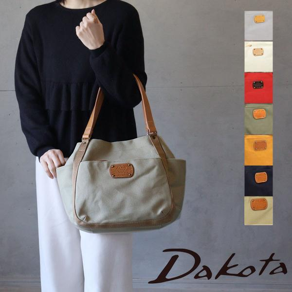 ダコタ トートバッグ 大きめ 帆布×レザー Dakota ダコタ ピット 1531080|arista