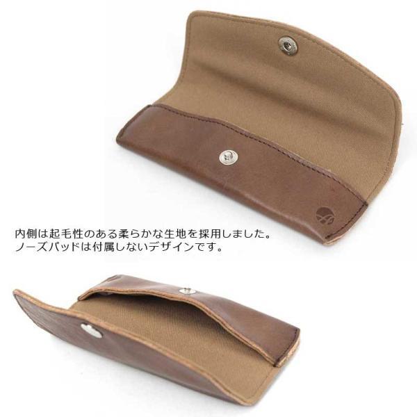 本革 メガネケース 眼鏡ケース オリジナルデザイン TR17-005|arista|04