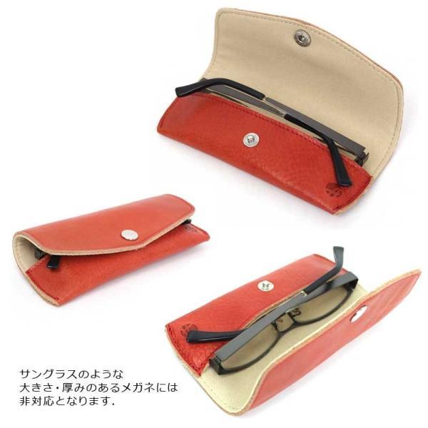 本革 メガネケース 眼鏡ケース オリジナルデザイン TR17-005|arista|05