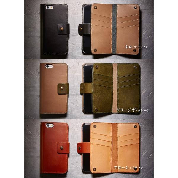 iPhone6用カードウォレット 手帳型携帯ケースVELOCERECORD ヴェローチェレコルト VRJ-CWIP6|arista|06