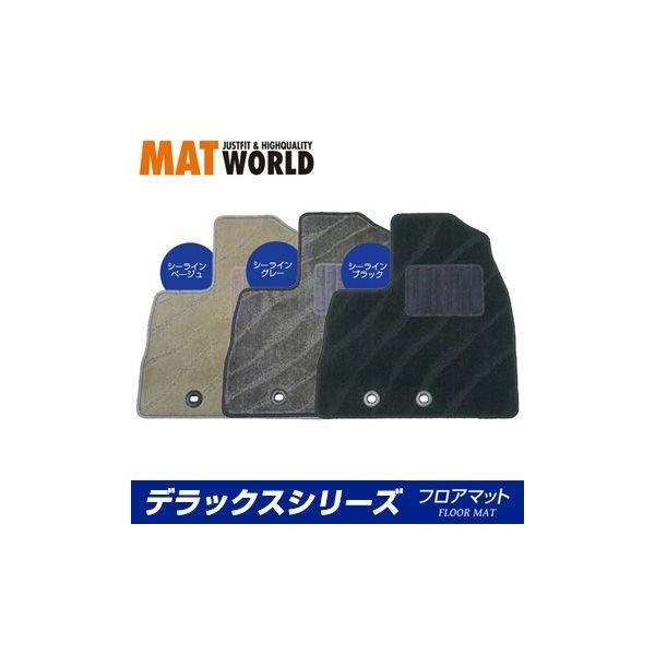 スバル プレオプラス H24/12〜H29/05 LA300F 2WD MAT WORLD マットワールド フロアマット(デラックスシリーズ)