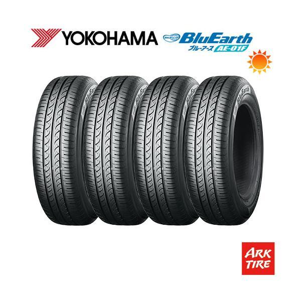 4本セット YOKOHAMA ヨコハマ ブルーアース AE-01F 175/65R15 84S 送料無料 タイヤ単品4本価格