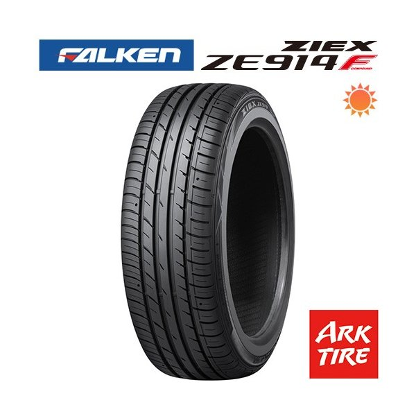FALKEN ファルケン ジークス ZE914F 175/65R15 84H タイヤ単品1本価格