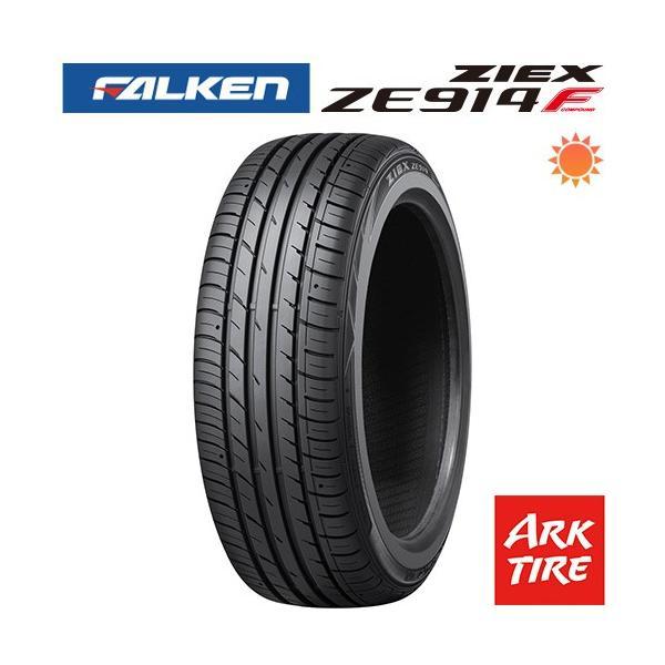 4本セット FALKEN ファルケン ジークス ZE914F 215/55R17 94W タイヤ単品4本価格