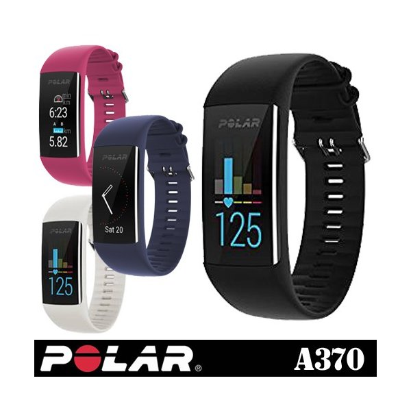 26bca7d7e6 Polar(ポラール)】活動量計・手首型光学式心拍計・リストバンド型心拍計 ...