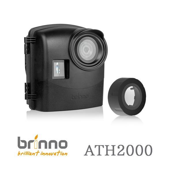Brinno ブリンノ TLCシリーズ 全機種対応 拡張バッテリー防水ハウジング ATH2000 国内正規輸入販売品